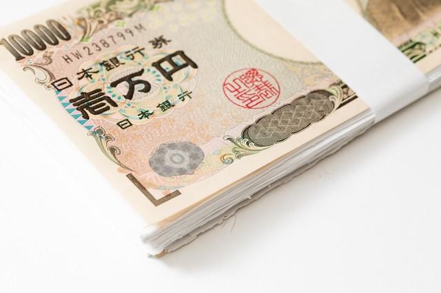 money-bill.jpg