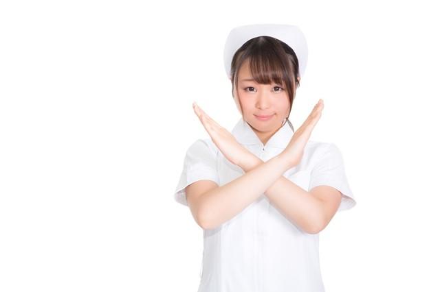 stop-nurse.jpg
